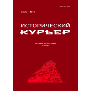 The Decembrist Movement in the History of Russia: To the 195th Anniversary of the Uprising on the Senate Square